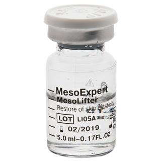 Мезококтейль для лифтинга MesoLifter